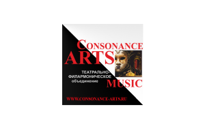 2020_CONSONANCE-ARTS MUSIC